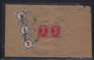 MALAYA PERAK(P1709B) INCOMING COVER FROM INDIA WITH POSTAGE DUES 1CX3 1940
