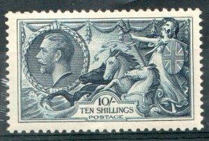 1934   S.G:452 - KING GEORGE V - 10/- INDIGO SEAHORSE -  UNMOUNTED MINT