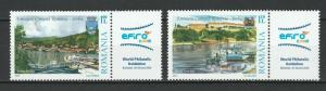 Romania 2007 Ships joint issue Serbia 2 MNH stamps