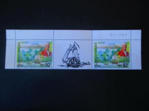 French Polynesia #653 Mint Never Hinged - (AZ2) WDWPhilatelic!