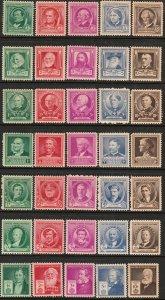 U.S. 859-893, FAMOUS AMERICANS, SET OF 35.. MINT, NH. VF (22)