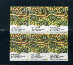 6 VINTAGE 1970 FERIA INTERNATIONAL DEL CAMPO POSTER STAMPS  (L726) MADRID SPAIN