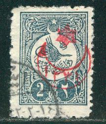 Turkey Scott # 320, used, perf 12