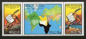 Libya 1977 The Green Book Map Hand Quail Sc 707 Se-tenant MNH # 313