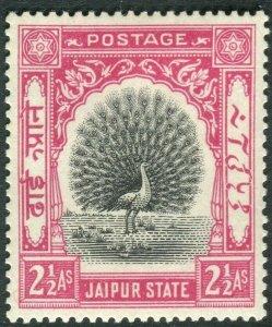 JAIPUR-1931 2½a Black & Carmine.  A mounted mint example Sg 44
