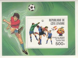 Ivory Coast #605  MNH CV $4.75  (K674)