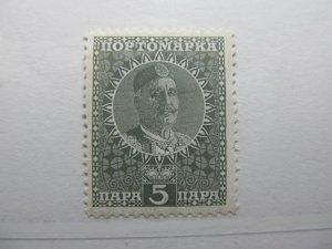 Montenegro 1913 5p Fine MH* A5P17F304