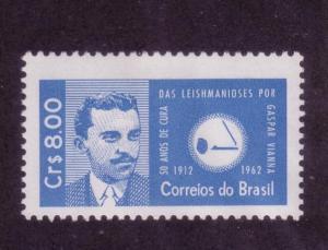 Brazil Sc.# 938 MH