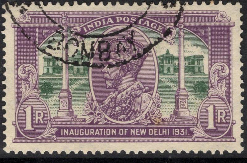 INDIA SG231w 1931 1r VIOLET & GREEN WMK STARS POINTING LEFT USED