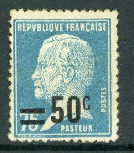 France 1926 Pasteur 50¢/75¢ Blue SG 438 Mint P181 ⭐⭐⭐⭐⭐⭐