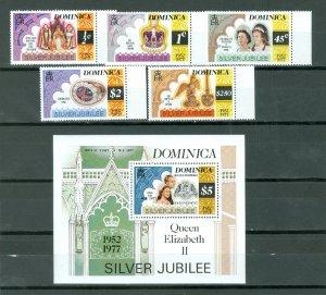 DOMINICA QE #521-526...SET + SOUV. SHEET...MNH...$3.80