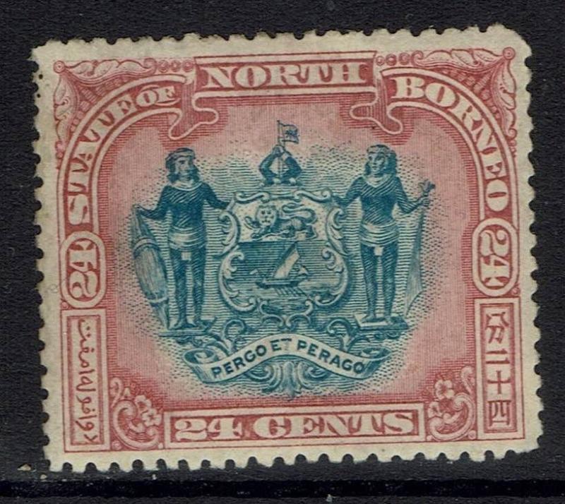 North Borneo SG# 109, Mint Hinged, Perf 14 -  Lot 112916