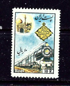 Iran 1076 MLH 1957 Train high value of set