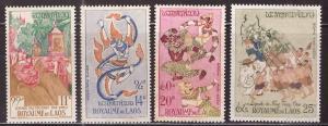 LAOS Scott C39-C42 MH* Makha Bousa festival airmail stamp set