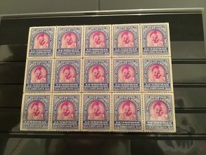 Lutheran Chicago Children's Charity mint never hinged  Stamps block R22834