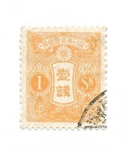Japan 1914 - U - Scott #128 *