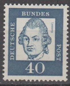 Germany #832 MNH F-VF (ST1744)
