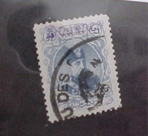 IRAN STAMP #358 UNLISTED OVERPRINT USED