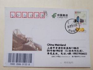 BANK OF CHINA 100th YEAR ANN POSTCARD WITH CHINA 80C  POSTAGE INLAND MAIL (L-7)