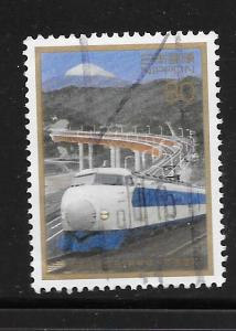 Japan #2537 Used Single. No per item S/H fees