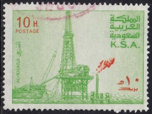 Saudi Arabia - 1976 - Scott #732 - used - Oil Derrick