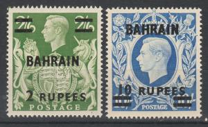 BAHRAIN 1948 KGVI 2/6 AND 10/-