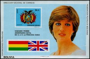 BOLIVIA C320(var)  Mint (ID # 56307)- L