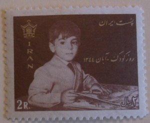 Iran 1358  MNH Full Set  Cat $2.00  Royalty Topical