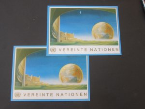 United Nations (Vienna) 2 PC mint