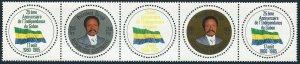 Gabon 590-591a,592,MNH.Mi 939-940,Bl.53. National Independence,25,1985,Bongo,