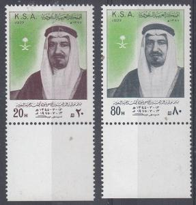 Saudi Arabia Scott 727a-728a Mint NH (Catalog Value $45.00)