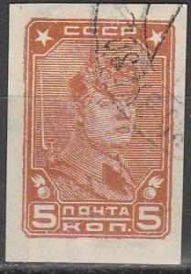 Russia #460  F-VF Used  (S3702)