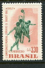 Brazil #852 MNH
