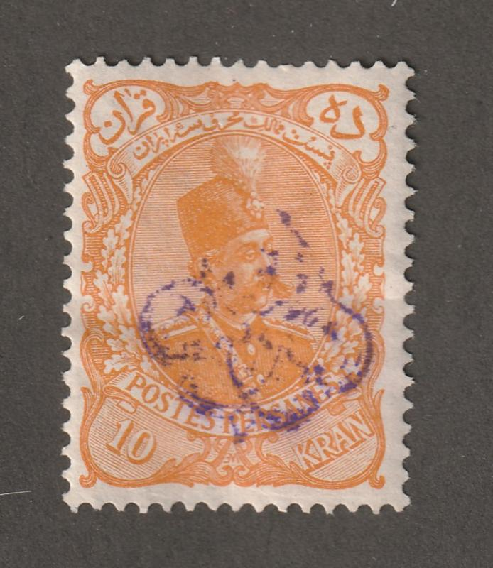 Persian stamp, Scott# 134 (H), mint, gum, no post mark, APS 134 (H)