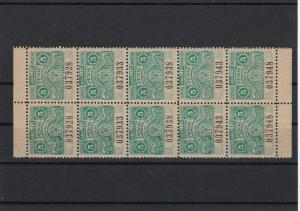 Argentina 5 Peso Mint Never Hinged Revenue 1921 Stamps Block Ref 27741
