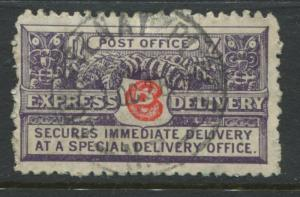 New Zealand 1903 6d Special Delivery perforated 11 CDS used
