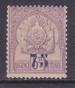 Tunisia 61 Mint 1908 75c on 4r Red Lilac Coat of Arms Surcharged Issue