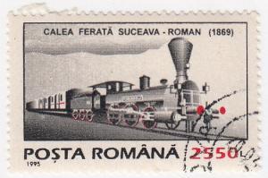 Romania, Sc # 4005 (2), CTO-NH, 1995, Locomotive, Train