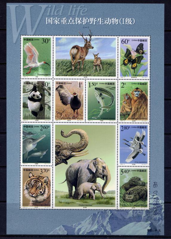 China 2000-3 Key Wild Animals 1st Grade State Protection Elephant Fish Stamps