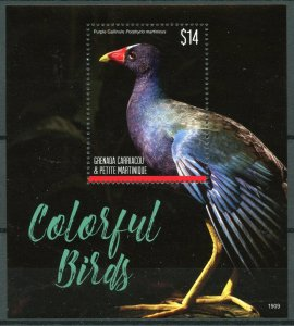 Grenadines Grenada 2019 MNH Colorful Birds Purple Gallinule 1v S/S Stamps