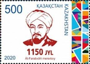 Kazakhstan 2020 MNH Stamps Al-Farabi Music Philosophy Science Islam