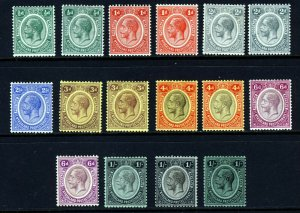 NYASALAND King George V 1913-21 Wmk Mult Crown CA Set to 1/- SG 83 to 93b MINT
