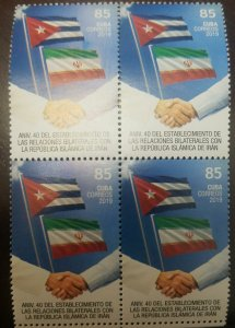 O) 2019 CUBA - CARIBBEAN,ISLAMIC REVOLUTION -BILATERAL RELATIONS WITH IRAN,