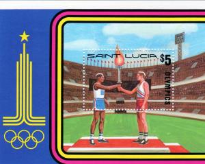 St.Lucia 1980 Moscow Olympics S/S Perf.MNH VF Sc# 520