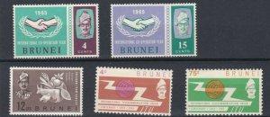 BRUNEI  1963 - 6    3 SET  MH