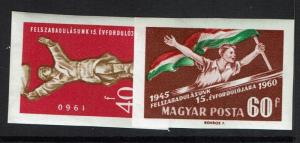Hungary SC# 1324 and 1325, Mint Never Hinged, Imperf - Lot 012917