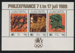 Suriname 'PHILEXFRANCE' Overprint on Olympic Games MS SG#MS1420