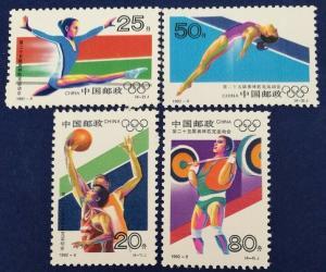 China Scott # 2397-2400 Summer Olympics Barcelona 1992 Stamp Set MNH ((CH206)