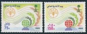 Saudi Arabia 1104-1105,MNH.Michel 955-956. FAO.World Food Day,1989.