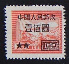 China, (23-6-Т-И)